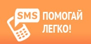 sms-orange