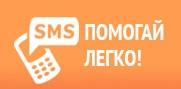 sms-orange